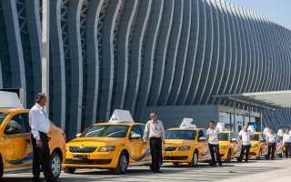 Такси Симферополь-Партенит: актуальные цены в 2021 году