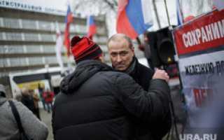 Экс-кандидата в пермские губернаторы будут судить за митинг
