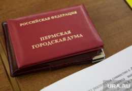 Источник сообщил о торговле мандатами в гордуму Перми