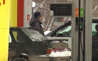 Пермское УФАС потребовало снизить цены на бензин в крупнейшей сети АЗС