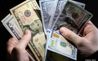 Эксперты рассказали, куда вложить валютные сбережения
