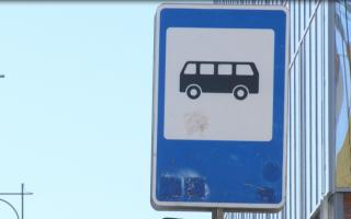 В Перми продлят срок действия проездных документов для учащихся