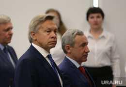 Источник: сенатора Пушкова заменят на бывшего мэра Перми