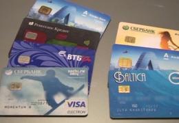 Средний размер лимита по кредитным картам в Прикамье достиг 62 тыс. руб.