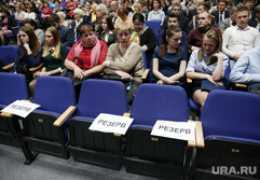 Инсайд: в Перми определили, кого не пустят на выборы в Госдуму