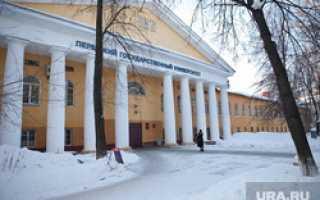 Источник: на пермский классический университет давят силовики