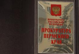 В Перми завели уголовное дело из-за ненадлежащей уборки снега