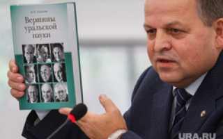 Председатель УрО РАН назвал срок своей отставки