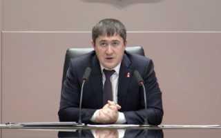 Губернатор Пермского края Дмитрий Махонин стал заместителем Дмитрия Чернышенко