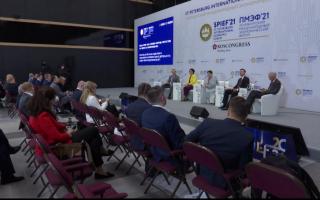 Пермский край на ПМЭФ-2021: главные события дня