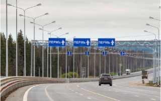 Из-за следственного эксперимента в Пермском районе перекроют дороги