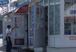 В Перми владельцы НТО смогут получить субсидии на возмещение части затрат
