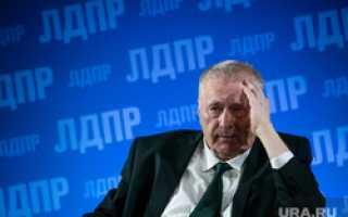 Пермский депутат попросил СКР дважды наказать Жириновского