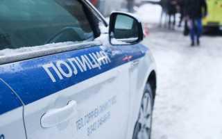 В Перми автобус сбил ребенка на пешеходном переходе