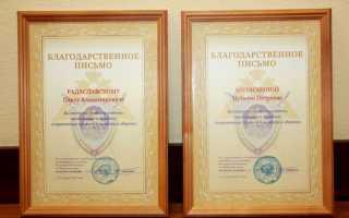 Главный следователь Прикамья наградил смельчаков, спасших на пожаре 5 детей