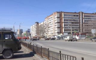 Ремонт Паркового проспекта оценили в 121 млн руб.