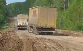 Капитальный ремонт дороги в Пермском крае оценили в 1,3 млрд руб.