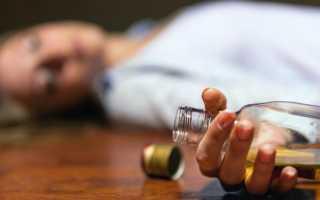 Алкогольная интоксикация лечение: симптомы, лечение