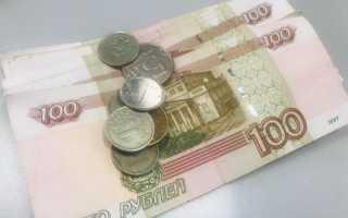 Реальная зарплата жителей Прикамья снизилась на 2,5%