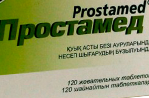 Эффективен ли Простамед при простатите?