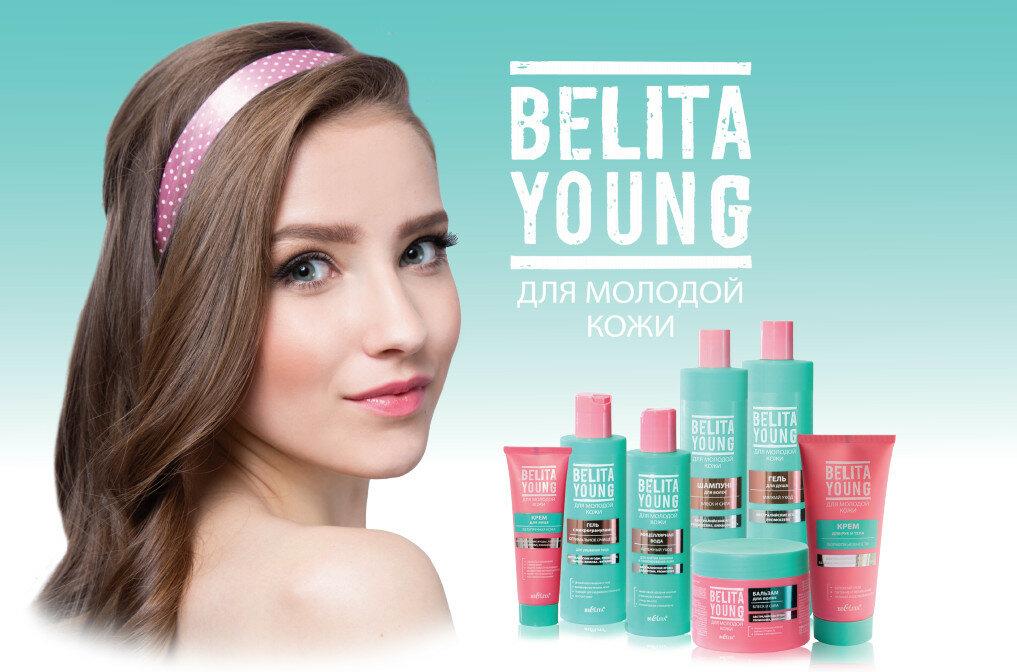 Белорусская косметика купить харьков что купить из косметики инглот